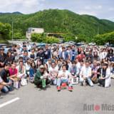 年代を超えたVW ザ・ビートルの現代版カスタム【Beetle Meeting in Kyoto】