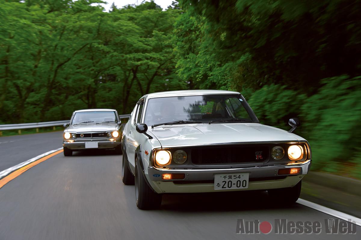 ケンメリ、ハコスカ、GT-R、S20、松田次生、試乗