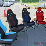 【画像】自動車のシートを交換すると運転感覚が変わるって本当?