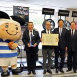 ホイールメーカー「RAYS」へ東大阪市が市長賞詞を贈呈