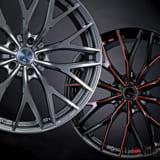 レオニスMXに限定仕様「ライバルと差がつく特別な2カラー」