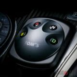 【画像】トヨタ・ハイブリッド車のシフト操作を未来的なプッシュボタン式に変更!