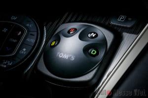 トヨタ・ハイブリッド車のシフト操作を未来的なプッシュボタン式に変更!