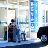 【画像】高齢者の乗降に優しくリーズナブルな中古車3選