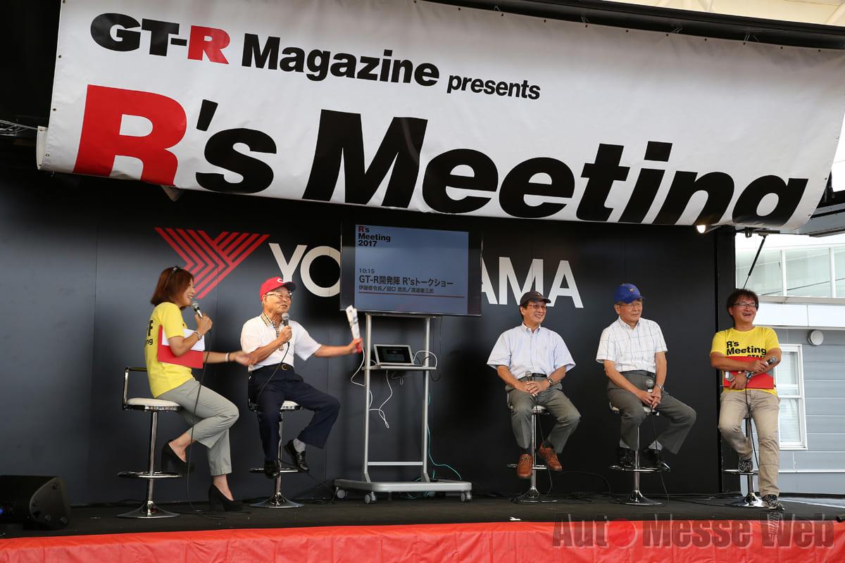 【R's Meeting 2018】〜ステージイベント〜 ココでしか聞けない超貴重なトークショー!