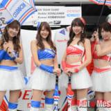 SUPER GT 第6戦・レースクイーン画像ギャラリー 【全119カット】