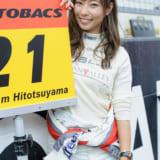 【画像】SUPER GT 第6戦・レースクイーン画像ギャラリー 【全119カット】