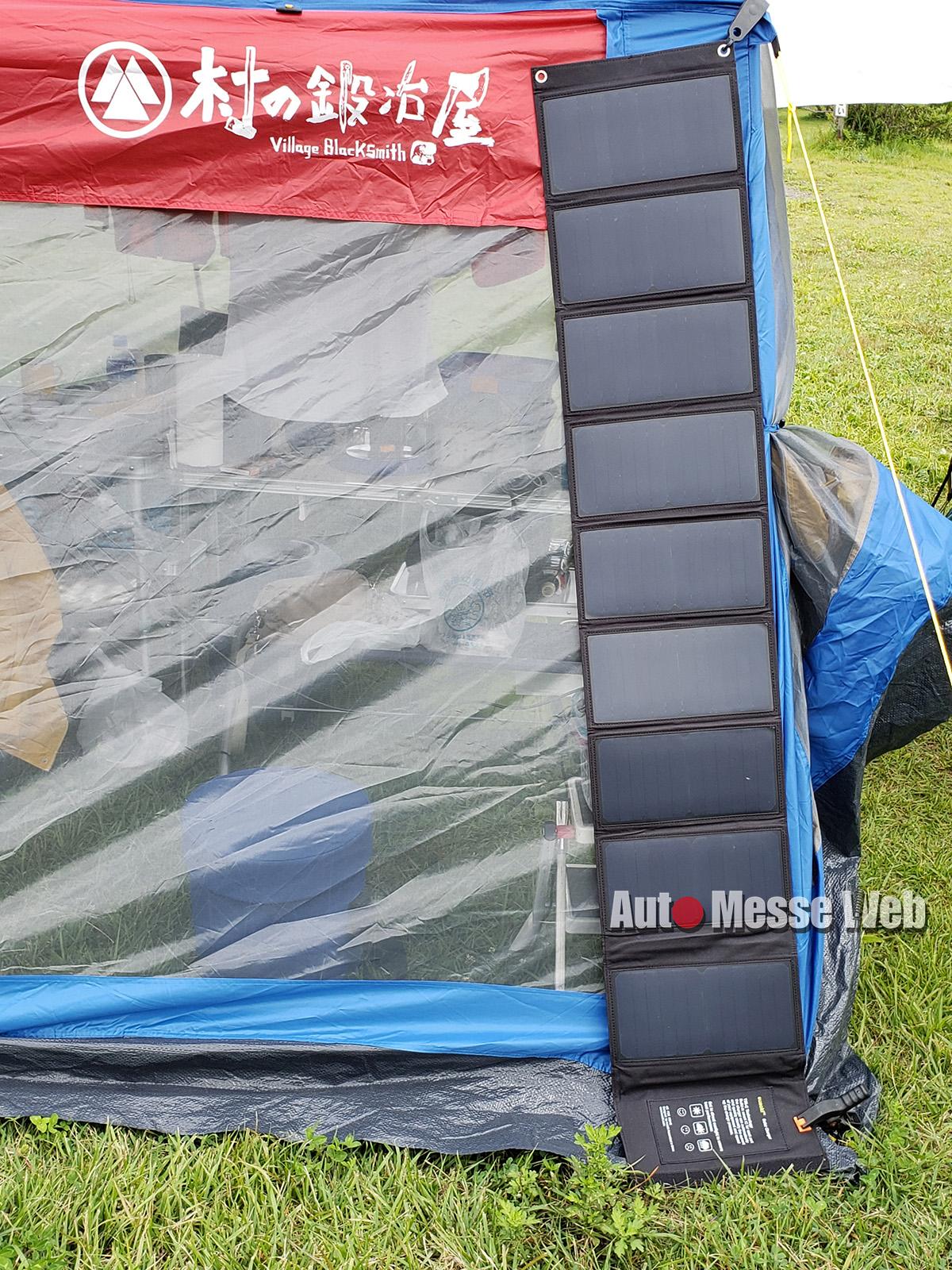 折り畳み式ソーラーパネル02