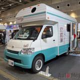 【画像】「理想のキャンピングカー」ライトキャブコンは400万円台でサイズ感もちょうどいいのです