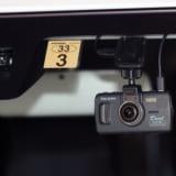 【画像】後続車の煽り運転対策に最適!瞬時に録画できる2カメラ式ドライブレコーダー「DVR3100」