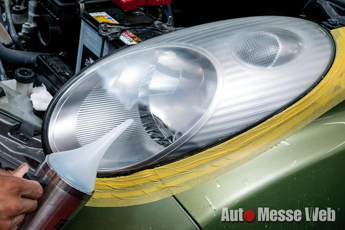 ヘッドライトの黄ばみは「溶かしてクリアにする」新発想の施工メニュー