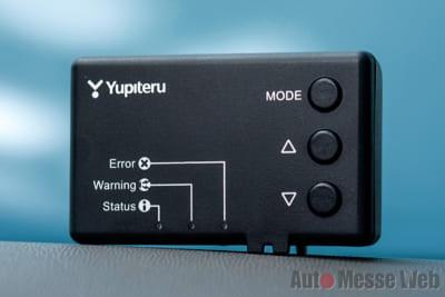ユピテル、衝突警報システム、maemite、安全運転装置