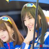 【画像】レースクイーンギャラリー「SUPER GT 2018 Rd.7 オートポリス編 Part.1」