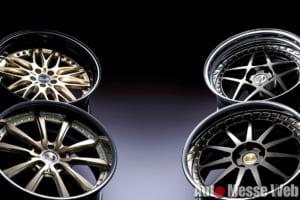 「レオンハルト」ホイールの上級感を高める特別な2カラーを限定発売