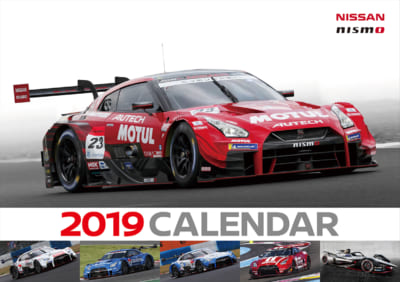 NISSAN collection、NISMO collection、2018年、秋冬モデル
