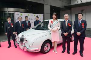 スギ由来の内外装を世界で初めて自動車に採用!光岡ビュートで実証実験開始