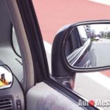 【画像】高齢者ドライバーこそ付けておきたい「事故予防のためのグッズ」