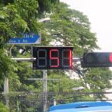 ガラパゴス化する日本!世界統一基準の信号機の点灯方法や道路標識はまったく違う
