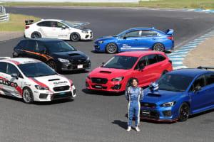 WRX&レヴォーグのチューニングカーを 新井敏弘がサーキットでテスト