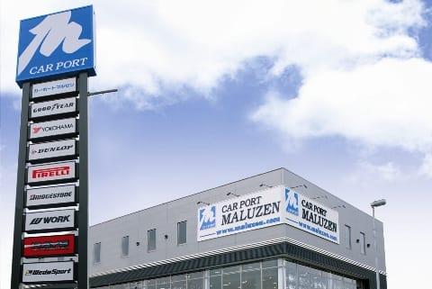 タイヤ・ホイール選びは専門家の知識が重要!豊富な品揃えを誇るカーポートマルゼン