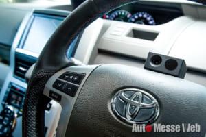 脇見&居眠り運転をブザーで警告し、事故防止をサポートする
