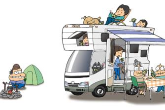 「オートキャンプ場とキャンプ場」似て非なる3つの大きな違いとは