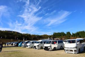「ハイエーススタイルミーティング in 九州」 60台以上のカスタム車が秋の熊本を彩る!!