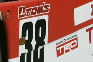 トヨタ直系カスタムブランド「TRD」と「トムス」のそれぞれの違いとは
