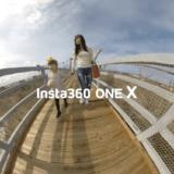 ドライブ先の風景を余さず撮影!360度カメラ『インスタ360 ONEシリーズ』徹底検証