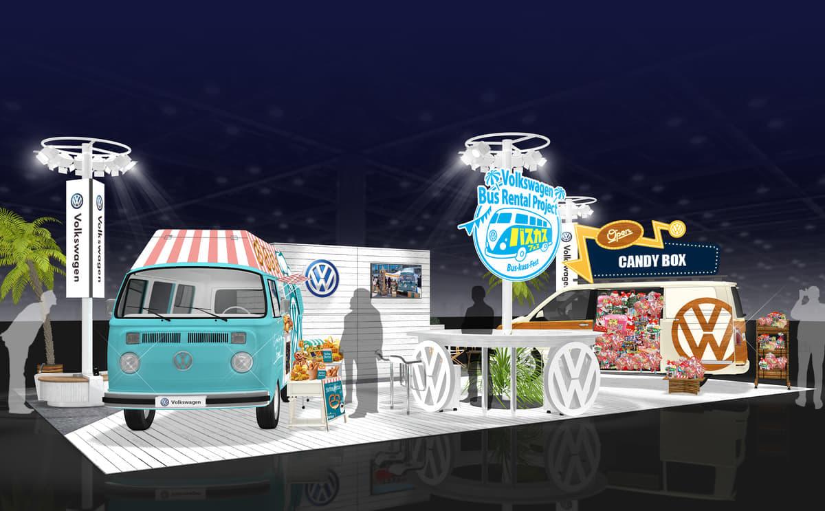 イベントにワーゲンバスが出動! VW「バスカスフェス」が4月に本格稼働開始