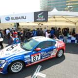【画像】見て、触れて、楽しめるモータースポーツジャパン2019開催! 往年の名マシンも登場