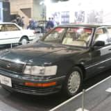 【画像】令和に語り継ぎたい平成の名車! 世界の高級車に影響を与えた初代トヨタ セルシオ