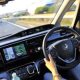 安全運転のはずが罰金? 高速道路に「最低速度」が設定されているワケ