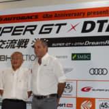 日独の最強ハコ車対決レースが11月開催! SUPER GT×DTM交流戦の概略が発表される