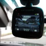 【画像】いまや必需品! ドライブレコーダーの賢い選び方