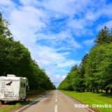 「くるま旅の目的は? 過ごし方は?」日本RV協会、キャンピングカー乗りの実態を調査