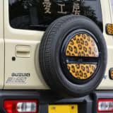 【画像】スズキ新型ジムニーを1万5000円以下のパーツ群でメイクアップ!