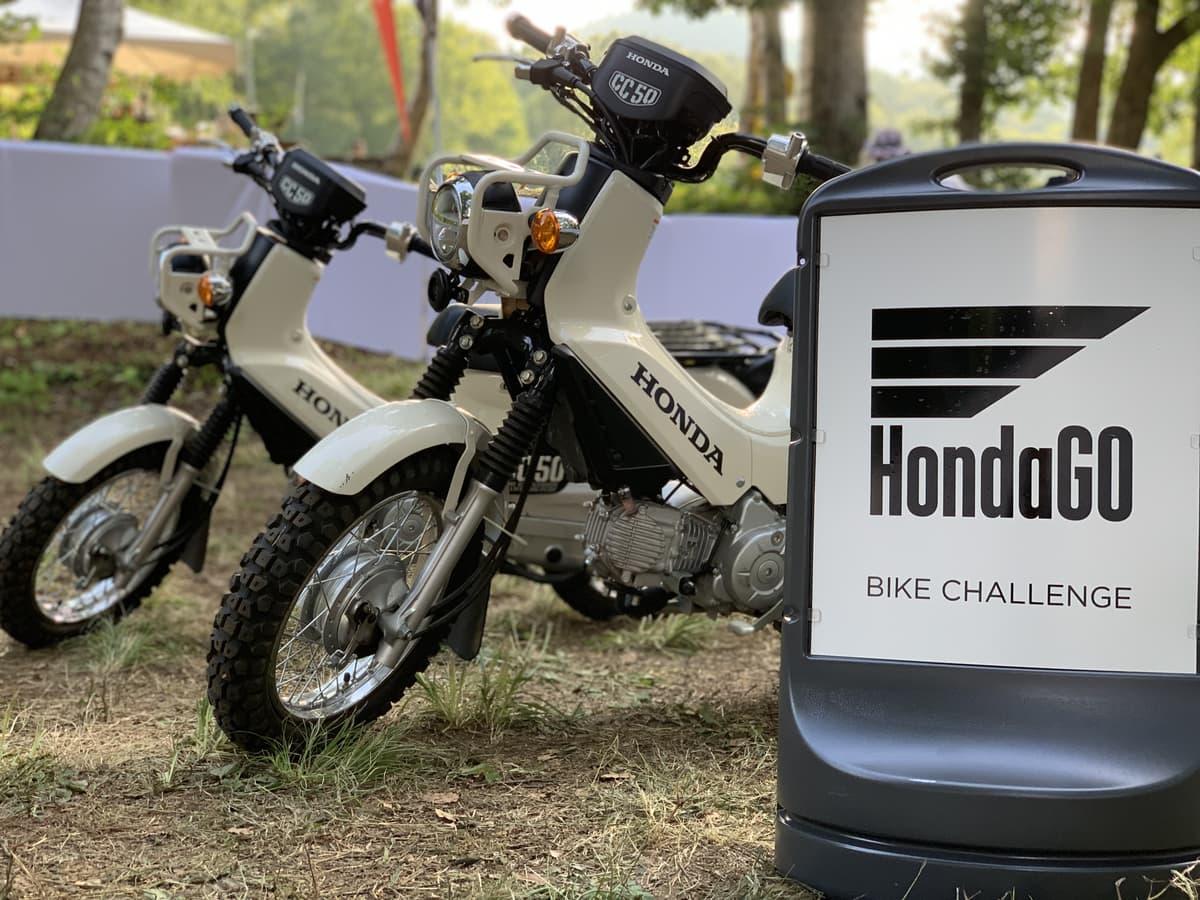ホンダ バイク レンタル Honda バイクレンタルサービス「HondaGO