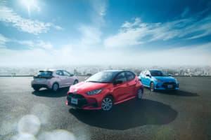 トヨタ・ヤリスが2020年2月発売スタート! 国産コンパクト市場の激戦化は必須