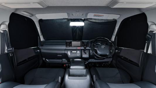 トヨタ・ハイエースに最適な「サンシェード」 周囲からの視線や強い日差しをしっかりと防ぐスグレモノ!