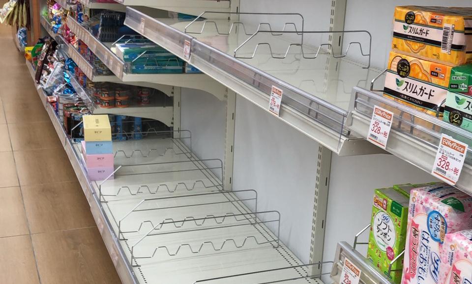 オイル ショック トイレット ペーパー