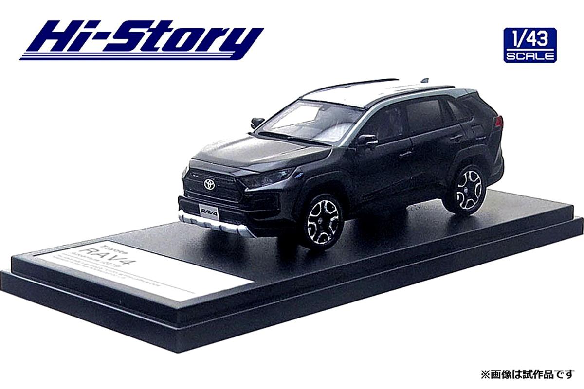 インターアライドの「ハイ・ストーリー」シリーズにトヨタ RAV4用の