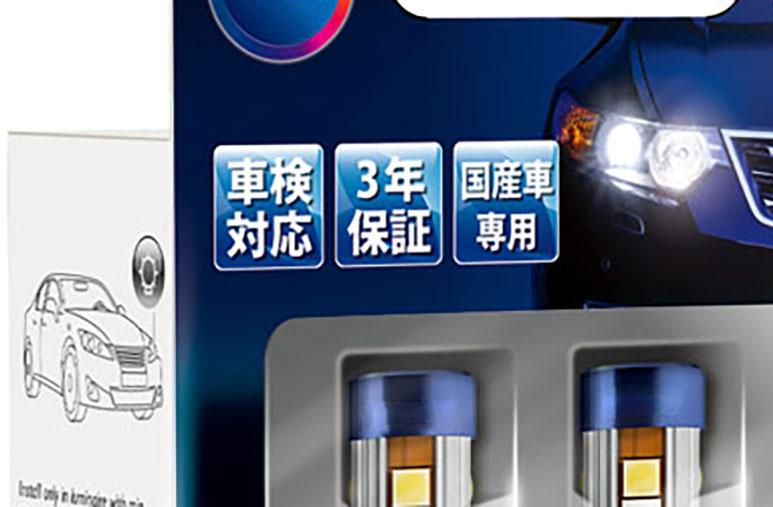 LEDヘッドライトの商品に書かれているポイント